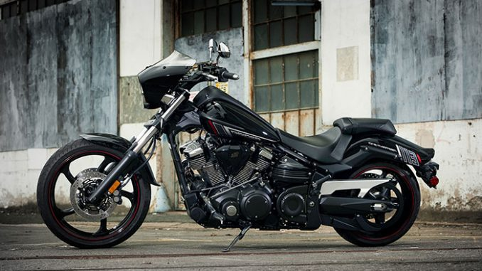 2015 yamaha raider bullet cowl review for 2015 yamaha motorcycle models