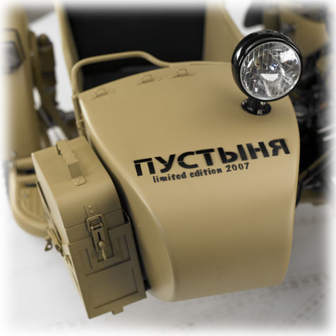 2007 Ural Pustinja Limited Edition