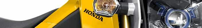 More new 2014 Honda Motorcycles in our 2014 Honda Bike Guide