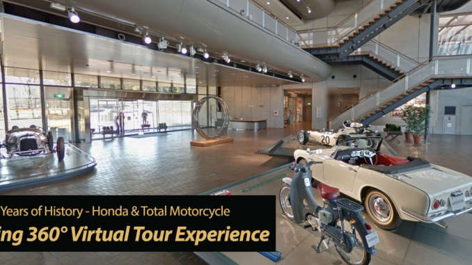 Amazing 360° Virtual Tour: Honda Collection Hall and Museum Experience